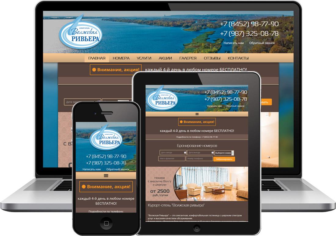 Образец создания сайтов создание фавикона сайта